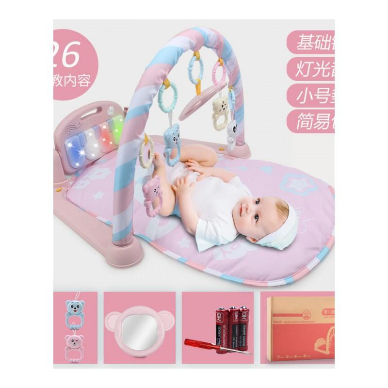 婴儿脚踏钢琴健身架器玩具充电版女孩男孩新生儿宝宝6-12个月抖音