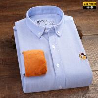 男士长袖衬衫加绒加厚韩版修身纯棉保暖衬衣商务潮流休闲白色寸衫