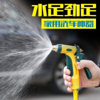 祥丽诺高压洗车水枪家用洗车神器浇花喷头水管软管套装刷车工具