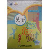 原装正版 义务教育教科书 英语 七年级 上册 多媒体同步学习光盘 4CD-ROM 教学教辅 英语学习 光盘