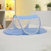 免安装可折叠婴儿蚊帐罩宝宝蒙古包式带支架bb新生儿童床蚊帐通用