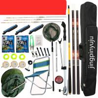 碳素钓鱼竿套装组合鱼具用品垂钓装备全套渔具鱼竿手竿钓杆