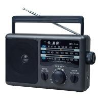 熊猫T-16全波段便携式指针式fm调频半导体收音机老人广播老年人台式外放大音量全频收音机礼物老式fm
