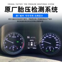 于15-18款现代全新途胜胎压监测轮胎内置传感器改装 汽车用品