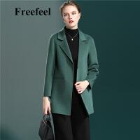 Freefeel2017秋冬新款羊绒大衣短款女装双面绒上衣外套1867