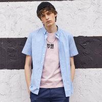 【全场2件2.5折,到手价:34.8】美特斯邦威衬衫男夏装新款潮流青少年纯色修身百搭牛津纺短袖衬衫