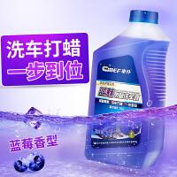 洗车液泡沫汽车洗车水蜡强力去污白车去污上光清洁剂家用洗车套装