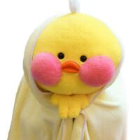 萌暖手抱枕公仔毛绒韩国搞怪可插手捂玩偶女生可爱玻尿酸鸭小黄鸭