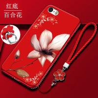 优品苹果se手机壳iphone5s保护ip5硅胶套防摔磨砂软壳5es女款个性花潮