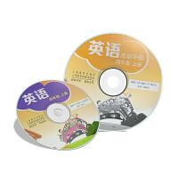 【仅光盘】上海教育出版社牛津英语四年级上册英语课本综合练习册配套的 【听力CD光盘】 沪教牛津版4年级上册英语课本配套的