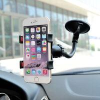 蛇蝎龙 车载手机支架 吸盘式前挡风玻璃汽车用创意导航懒人夹子长款