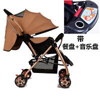 婴儿推车可坐可躺轻便折叠0/1-3岁宝宝儿童简易便携式小孩手推车1515