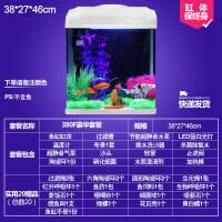 小型迷你玻璃桌面热带金鱼缸LED造景鱼缸水族箱 生态创意鱼缸hw2