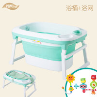 抖音同款儿童洗澡桶可折叠宝宝浴桶可坐躺洗澡盆大号浴盆婴儿泡澡