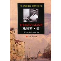 【旧书9成新】【正版包邮】 托马斯 曼――剑桥文学指南 (英)罗伯逊 重庆出版社