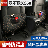 �m用于沃��沃XC60防踢�| XC60�S米�椅防踢�| 汽�用品�蕊� 改�b
