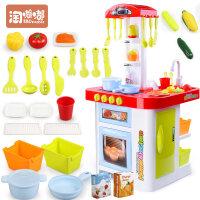 淘嘟嘟过家家厨房玩具 女孩做饭煮饭厨具餐具儿童过家家玩具套装 电动出水欧式厨房餐台套装【蓝色】