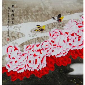 中央美院  凌雪   《花香蝶自来》
