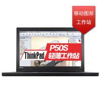 联想ThinkPad P50S(20FLA013CD)15.6英寸移动图形工作站(i7-6500u 4G 1TB M5