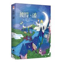 彼得潘 原著中文版 长不大的小飞侠彼得潘不想告别的童年小学生一二三年级课外阅读书籍必读书青少年版世界名著儿童图书