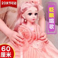 特价包邮芭比娃娃套装梦幻礼盒过家家儿童玩具洋娃娃公主女孩礼物换装搭配2