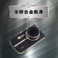 4寸ips高清屏新款行车记录仪双镜头超大广角行车倒车影像 黑金