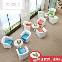 ZUCZUG简约时尚办公沙发现代个性创意会客接待洽谈4S店茶几组合单人位 四张