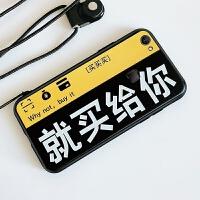 小米4X手机壳ml4X套mi4X硅胶xm4X网红m4X创意MIUI4X文字小迷四X软
