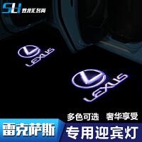 19款雷克萨斯ES200 250 ES300H RX300 270 IS LX车门迎宾灯氛围灯