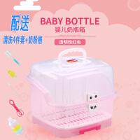 婴儿奶瓶收纳箱大号带盖尘宝宝餐具整理盒奶粉盒便携外出 加厚 抽屉式 透明粉 【送五】