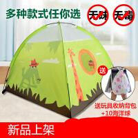 儿童帐篷游戏屋室内家用女孩婴儿公主房户外小帐篷男孩宝宝玩具屋