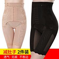 提臀塑腿束身裤排扣高腰不卷边塑身裤内裤产女平角收后腹收胃