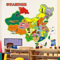 卡通中国地图墙贴墙画自粘墙纸贴画儿童房宿舍墙壁装饰贴纸