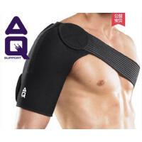 护肩肩膀脱臼拉伤男女深蹲护具护肩篮球羽毛球网球卧推保暖运动健身