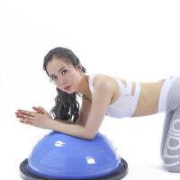 PVC平衡球BOSU BALL波速球 健身半球半圆球健身球瑜伽球 半球平衡球波速球