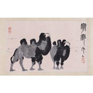 画家,中央美术学院院长   吴作人《寥廓》