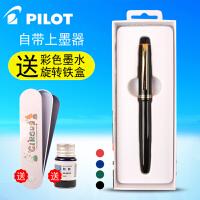 日本PILOT百乐78g+钢笔透明成人学生用男女孩书法练字礼盒装商务办公签字用
