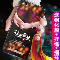 红米4a手机壳 红米4A保护壳 红米4a硅胶女款手机套防摔软壳全包彩绘保护套潮