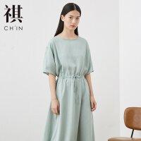 【1件4折到手价:142】CHIN祺牛油果绿连衣裙新款小清新温柔风女夏长裙蛋糕圆领裙子