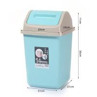 垃圾分类垃圾桶卫生间垃圾桶家用垃圾筒无盖垃圾桶有盖垃圾桶