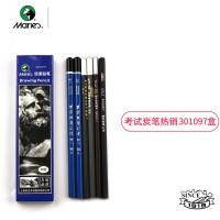 马利素描铅笔套装6b2h铅笔炭笔马利铅笔马利炭笔美术铅笔绘画铅笔2比铅笔素描美术专用8b素描铅笔美术生专用