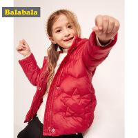 巴拉巴拉童装儿童羽绒服女童秋冬新款小童宝宝加厚保暖外套女