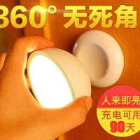 充电池led小夜灯家用光控声控台灯感应小夜灯 360度旋转卧室床头小夜灯过道楼道衣柜人体