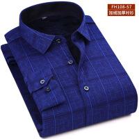 男士加绒加厚保暖衬衫冬季青中年商务休闲衬衣复合绒村衫爸 7