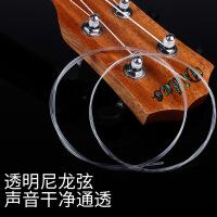 ?尤克里里琴弦透明尼龙弦尤克里里弦乌克丽丽ukulele 尤克里里透明尼龙弦AU43一套