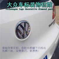 大众后车标贴 新迈腾宝来捷达速腾桑塔纳车标贴改装装饰汽车用品