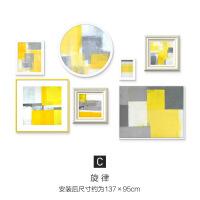 黄色交响乐 创意个性组合客厅装饰画沙发背景墙画餐厅挂画壁画 组合尺寸请查看选项图片(黄色交响乐)组合价格