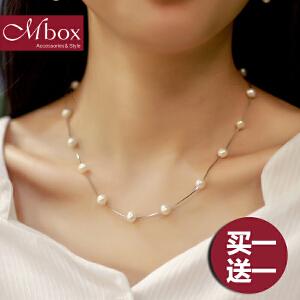 新年礼物Mbox项链 女韩国版采用淡水珍珠S925银时尚锁骨项链颈链 海的诉说