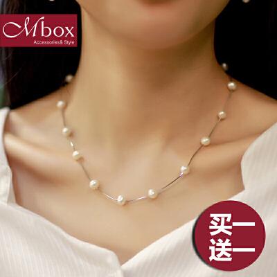 新年礼物Mbox项链 女韩国版采用淡水珍珠S925银时尚锁骨项链颈链 海的诉说买就送耳钉 小资原创 送精美包装