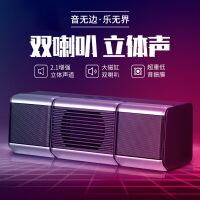 Sansui/山水�o��{牙音�超重低音炮家用音箱手�C插卡收音�C迷你��X智能小音箱大音量循�h播放器�{牙音箱